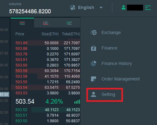 Fcoin のSetting画面移行方法
