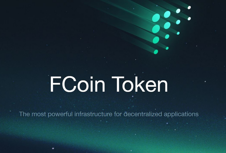Fcoin トップイメージ